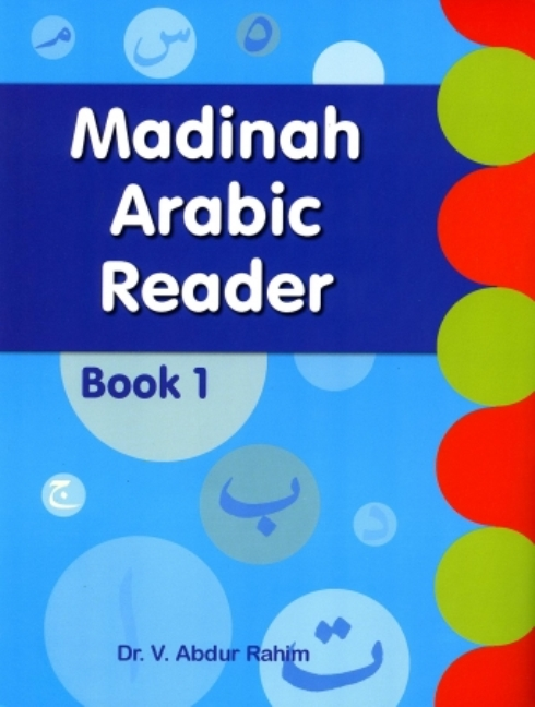 madinah arabic reader book 1 9788178984667 ebay. Black Bedroom Furniture Sets. Home Design Ideas
