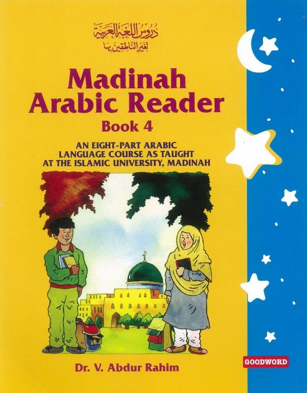 madinah arabic reader book 4 pdf. Black Bedroom Furniture Sets. Home Design Ideas