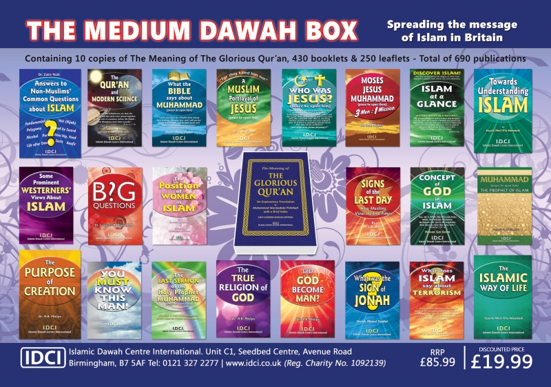 The MEDIUM Dawah Box