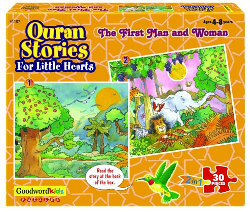 Quran Stories For Little Hearts Puzzle: The First Man And Woman