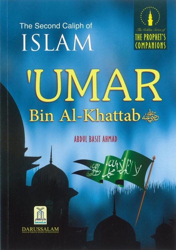 The Second Caliph of Islam: 'Umar bin Al-Khattab