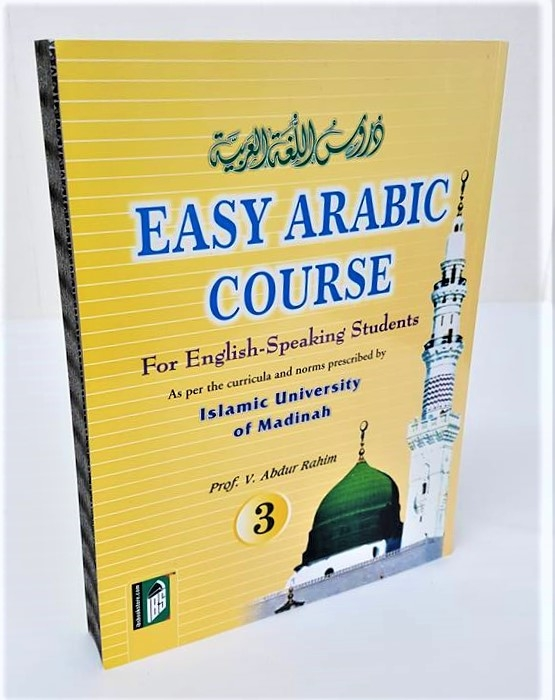 Easy Arabic Course for English Speaking Students - Volume 3 (Paperback)