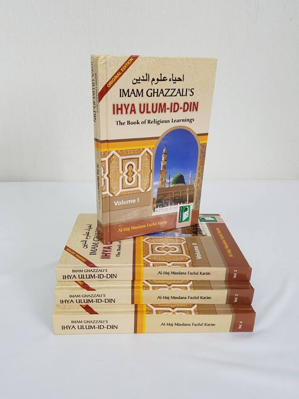 Imam Ghazzalis Ihya Ulum Id Din: The Book of Religious Learning (4 Volumes - HB)