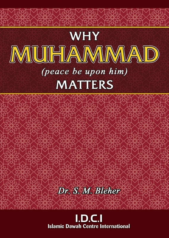 FREE; Why Muhammad Matters ( FREE box 200 booklets)