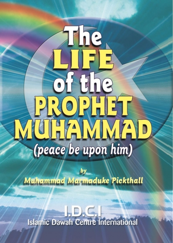 FREE; The Life Of The Prophet Muhammad ( FREE box 100 booklets)