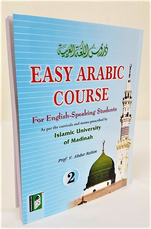 Easy Arabic Course for English Speaking Students - Volume 2 (Paperback)