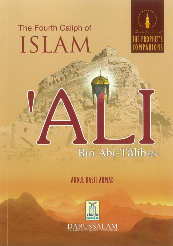 The Fourth Caliph of Islam: 'Ali bin Abi Talib